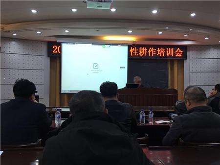 """注重保护性耕作技术提升 积极服务""""三农""""助力乡村振兴"""
