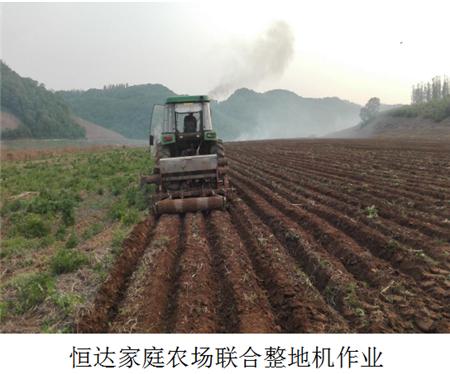 桦甸市全程机械化+综合农事服务典型
