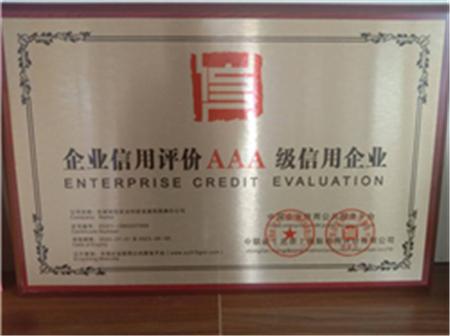 1CD5A0C8FA1935AAC16FC721F81F106D.jpg